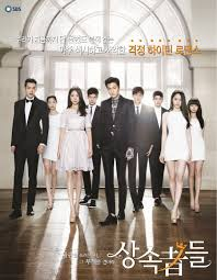 The Heirs3
